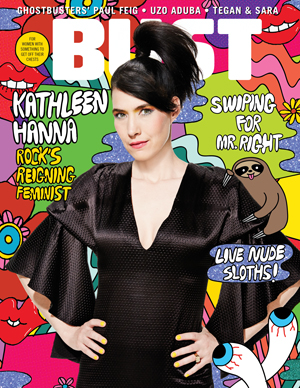 KathleenCover onnewsstands